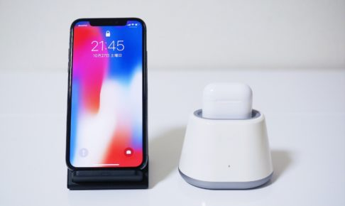 iPhone X と Airpods
