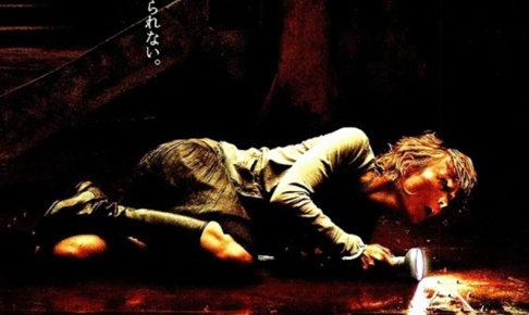 サイレントヒルのメイン画像