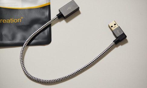 USBケーブル0.3m