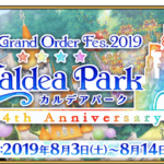 「Fate/Grand Order Fes. 2019 〜4th Anniversary〜」メイン画像