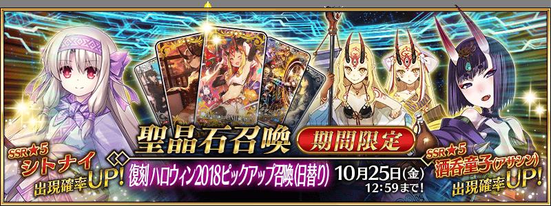 「復刻:神秘の国のONILAND!! 〜鬼の王とカムイの黄金〜 ライト版」ピックアップ画像
